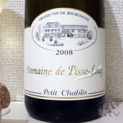 Domaine de Pisse-Loup 2008 Petit Chablis