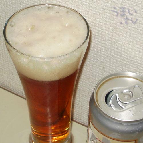 伊勢角屋麦酒 熊野古道ビール