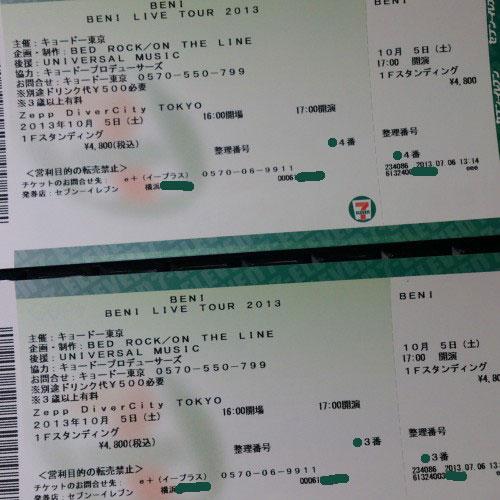BENI LIVE TOUR 2013 Red