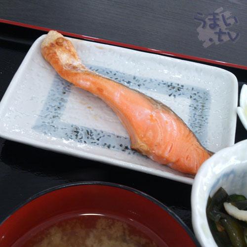 定食むにゅ 塩鮭焼き
