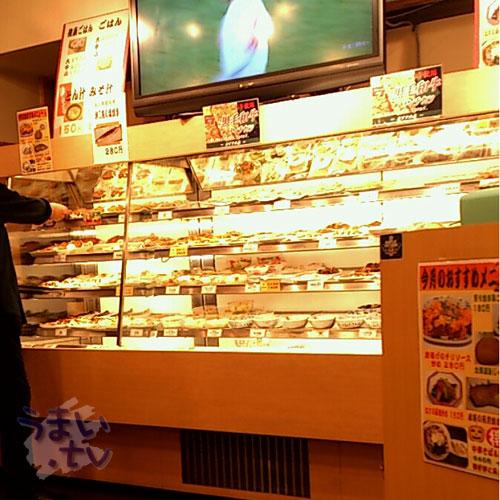 西新宿 小町食堂