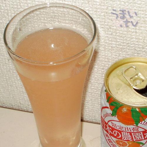 愛媛産ブラッドオレンジ タカラCANチューハイ