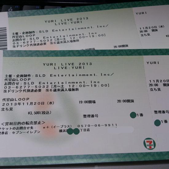 YURI LIVE 2013 代官山 LOOP