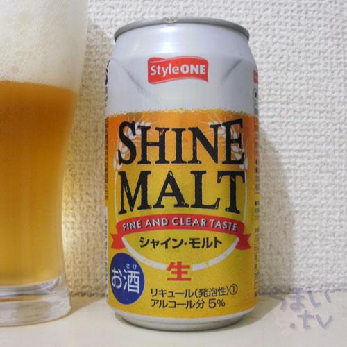 5眞露 (JINRO) シャイン・モルト 第4のビール