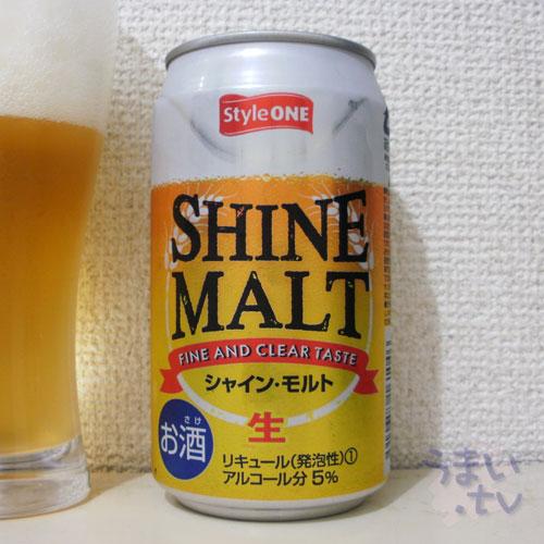 2眞露 (JINRO) シャイン・モルト 第4のビール