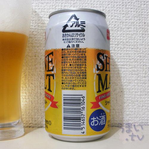 6眞露 (JINRO) シャイン・モルト 第4のビール