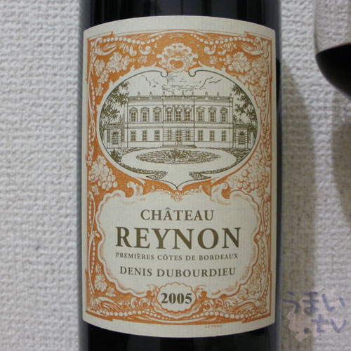 2005 aoc for Chateau reynon