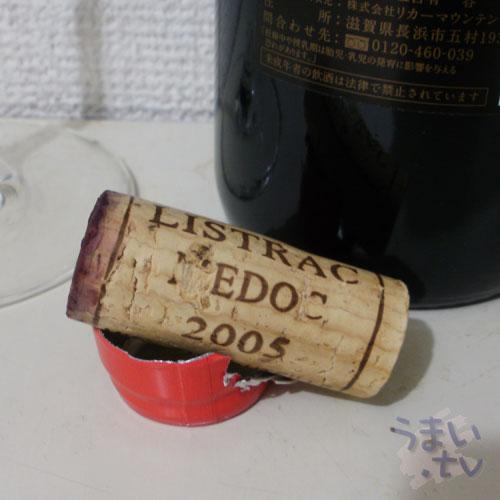 レ・セドル・ドオスタン 2005