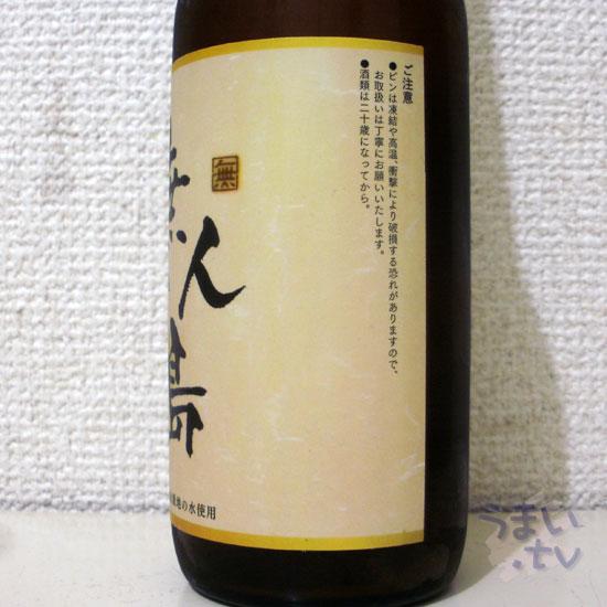 横須賀 猿島 無人島ビール