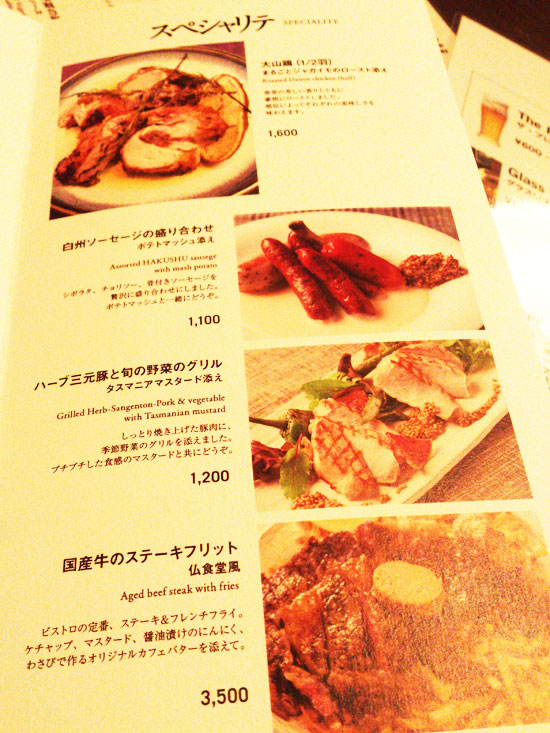 A971 レストラン