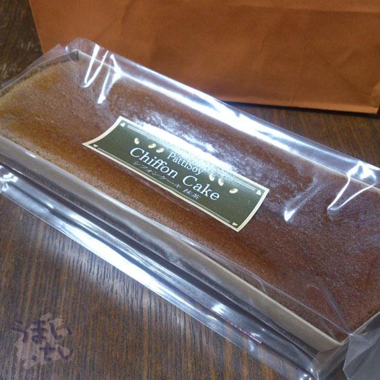 ラ・フォンティーヌ 大豆粉を使ったシフォンケーキ抹茶
