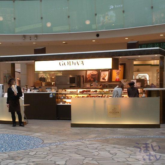 ゴディバ ららぽーと横浜店 「GODIVA」