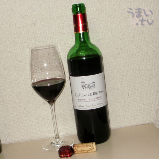 シャトー ド リブボン 2010