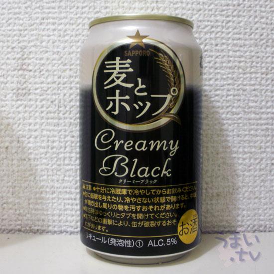 サッポロ 麦とホップ クリーミーブラック