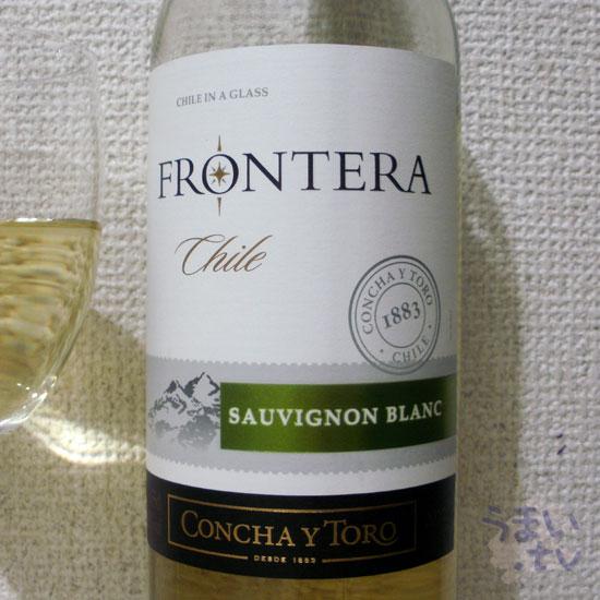 フロンテラ ソーヴィニオン・ブラン 2011