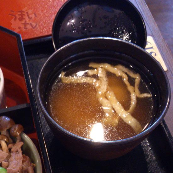 浅草 今半 味噌汁