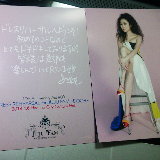 DRESS REHEARSAL for JUJU FAM 秦野市文化会館