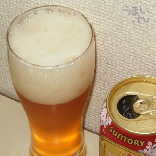 サントリー「春咲く薫り」第4のビール4