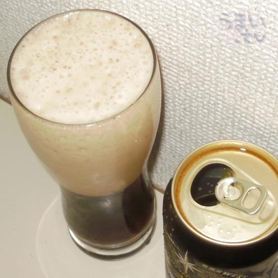 軽井沢ビール ブラック4