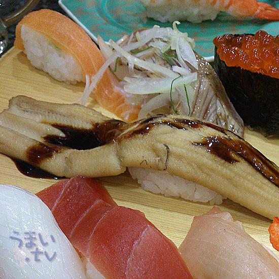 沼津 魚がし鮨 ららぽーと横浜店 富士山