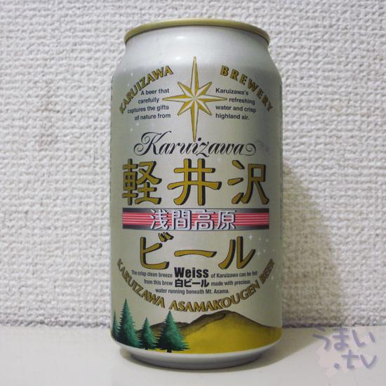 軽井沢ビール ヴァイス 白ビール2