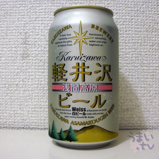 軽井沢ビール ヴァイス 白ビール5