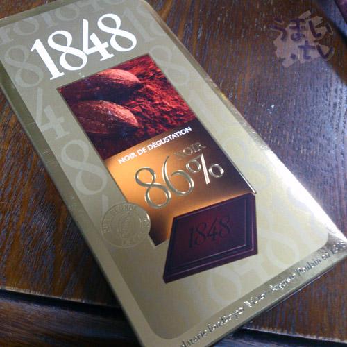 フランス産 ブーラン1848 ノアユーテム 86%