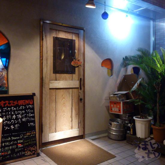 沖縄の店 南 エントランス