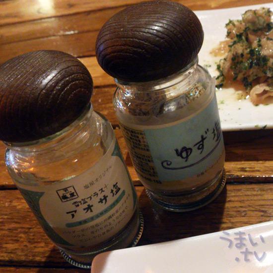 沖縄の店 南 塩