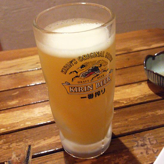 沖縄の店 南 シークワサービール