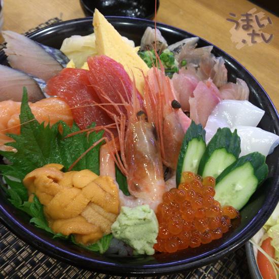 びっくり寿司 1,390