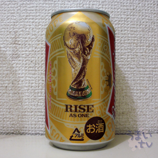 バドワイザー 「ワールドカップを100倍楽しもう!」キャンペーン|Budweiser