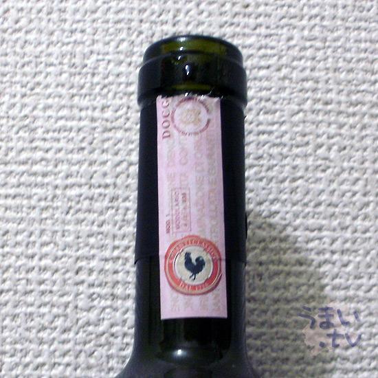 """キアンティ・クラッシコ・リゼルヴァ """"テッラロッサ"""" 2005"""