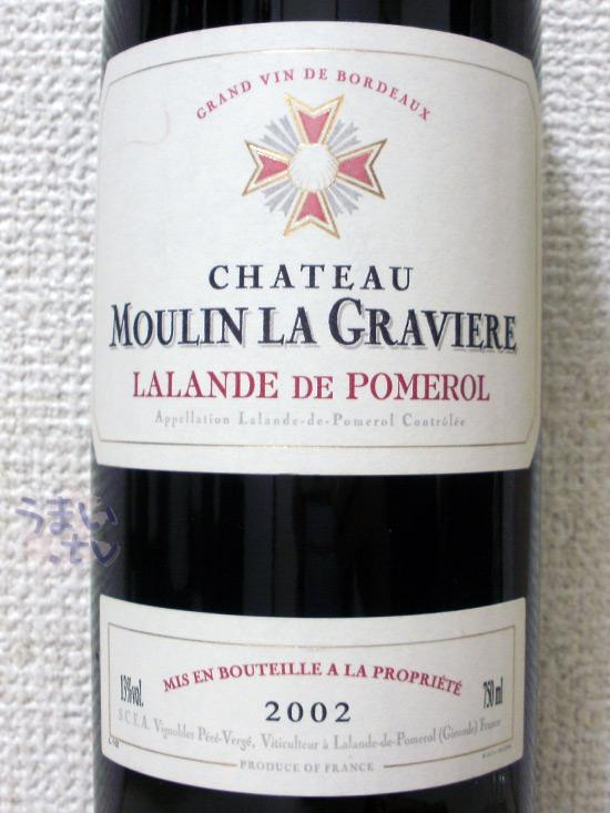 シャトー・ムーラン・ラ・グラヴィエール 2002