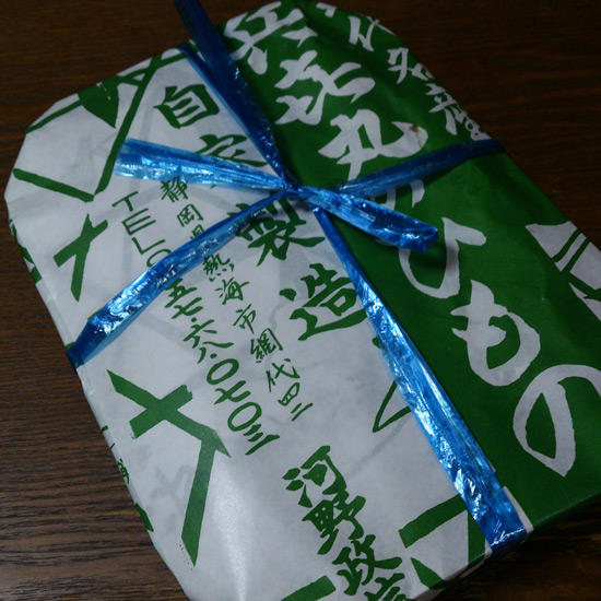 網代 兵喜丸ひもの  いわしの干物 鯵の干物
