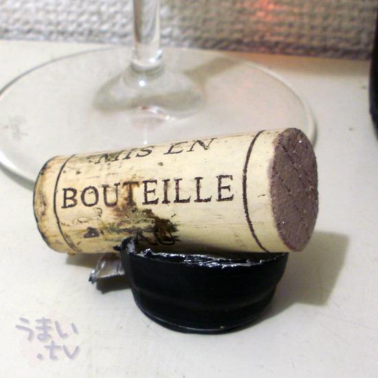 サントネイ V.V 2000 ユベール・ド・ボーモン