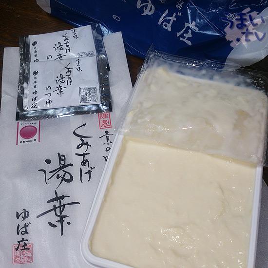 京湯葉「ゆば庄」京都駅店    くみあげ湯葉