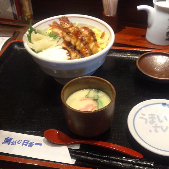 「うなぎ山かけ丼 大盛り」 1,188円