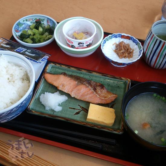 レストラン・アンテロープ 和定食 東部湯の丸サービスエリア(下り)