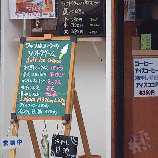 CAFE 中村屋吉右衛門メニュー