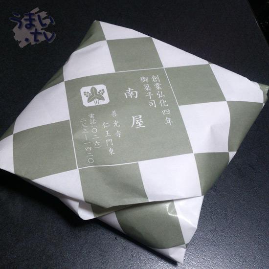 信州善光寺 南屋総本店 豆大福