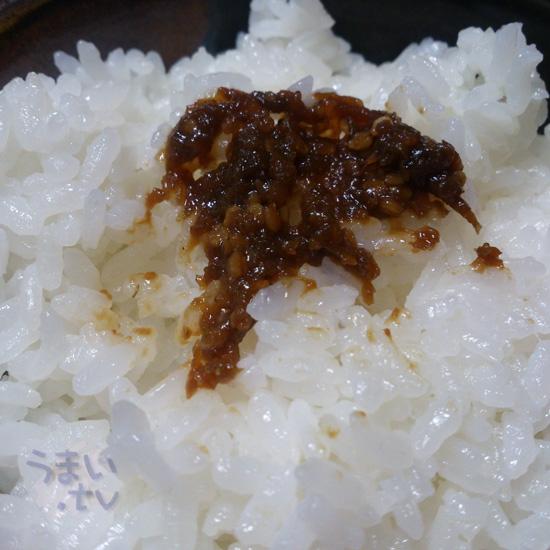 白米+ふき味噌