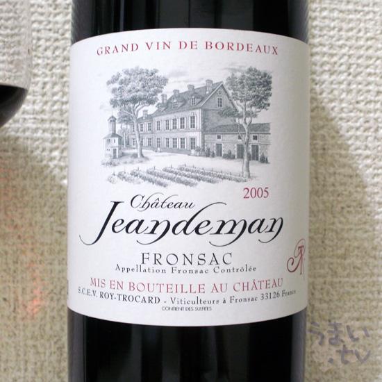 Chateau Jeandeman 2005
