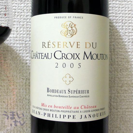 RESERVE DU CHÂTEAU CROIX MOUTON 2005