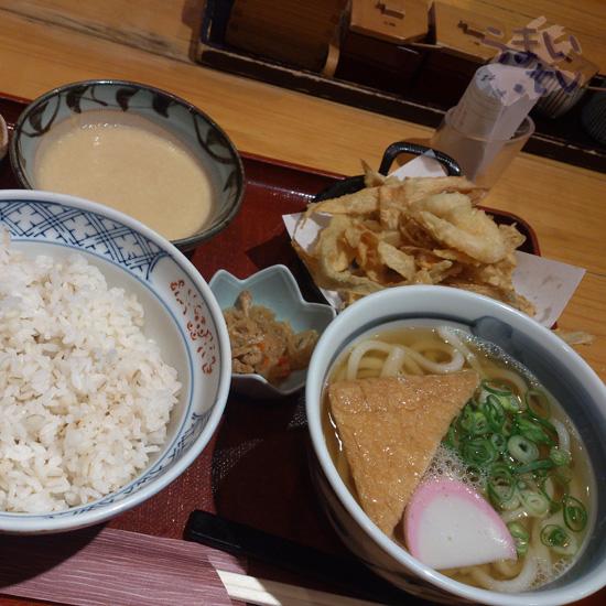 夢吟坊(ムギンボウ) 港北東急SC店