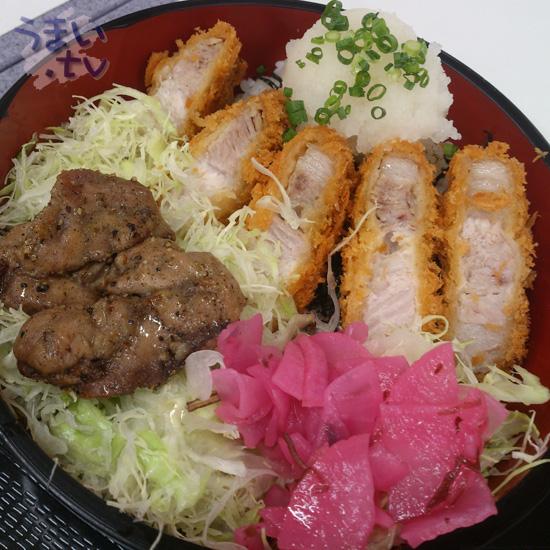 中央道 双葉サービスエリア 富士山丼