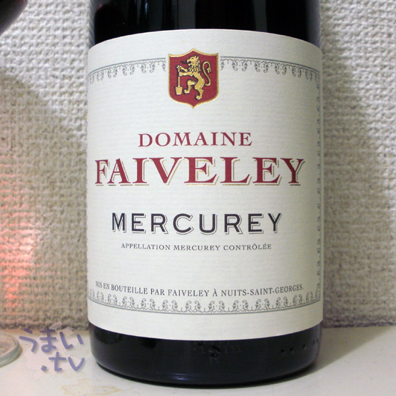 DOMAINE FAIVELEY MERCUREY 2011