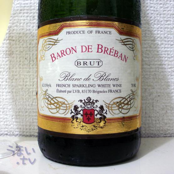 BARON DE BREBAN