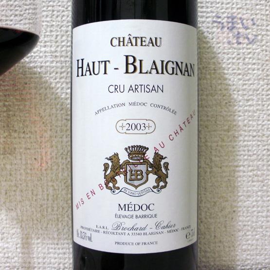 Château HAUT-BLAIGNAN 2003