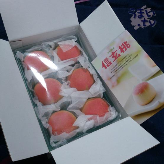 桔梗屋 銘菓 信玄桃